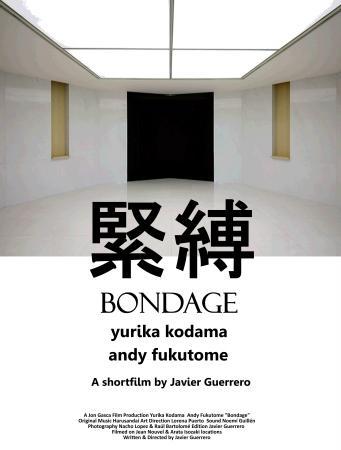 KINBAKU (Bondage)